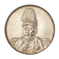1914年袁世凯像共和纪念壹圆银币一枚