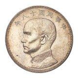 民国十八年美国版孙中山像帆船壹元银币样币一枚