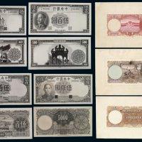 1940-1945年英国德纳罗公司为中央银行设计钞票样稿照片正、背四十九帧;另有采用其设计图稿之德纳罗公司印制纸币四枚;附该厂为中央银行设计之背面钞票图稿三帧
