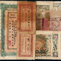民国时期新疆钱币一组五十一枚