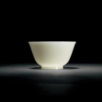 清乾隆 白玉碗