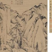 """""""民艺振兴""""——CHP合作系列2:""""勐马档案""""——帮助傣民保持尊贵传统"""