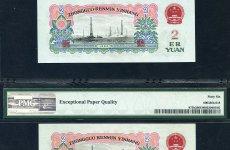 1949年发行第一套人民币纸币价值不高约值百元