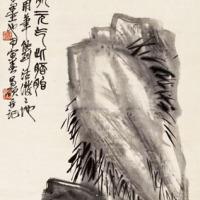 吴昌硕 拳石图