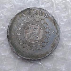 四川大汉银币交易价格