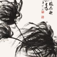 关山月画、刘海粟题 东风
