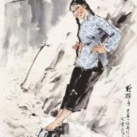 杨之光 《南行记·野猫子》