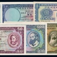 澳门大西洋国海外汇理银行纸币无年份壹仙、壹毫各一枚