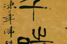 中国花鸟画泰斗,国画大师张大千的绘画风格?