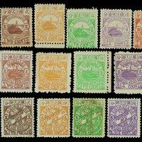 ★1894-1895年镇江工部书信馆邮票四套