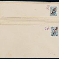 """PS 1899-1916年俄国在华邮局加盖""""КИТАЙ""""邮资封一组十件(无图)"""