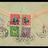 1940年重庆寄国外航空挂号封