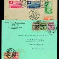 民国时期哈尔滨寄德国西式封