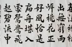 张大千,二十世纪中国画坛最具传奇色彩的国画大师