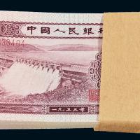 1953第二版人民币伍角一百枚连号