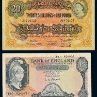 1956年英属东非纸币一磅一枚;英国银行纸币五磅一枚