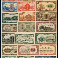 1948-1951年第一版人民币六十枚大全套