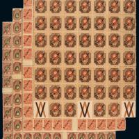 ★★1917年俄国在华邮局第一次加盖中国币值改值邮票3分/3戈比、35分/35戈比、50分/50戈比一百枚四全格各一件