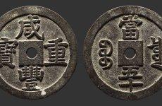 """银锭收藏:""""官银""""收藏多讲究"""
