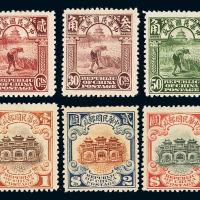 ★1923-1933年北京二版帆船邮票半分至5元二十二枚