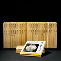 1961-1969年 《故宫藏瓷》全套三十三册