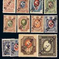 ★★1917年俄国第一次加盖中国币值邮票十九枚全