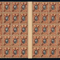 ★1917年俄国在华邮局军徽图斜盖中国币值邮票15分/15K五十枚二全格