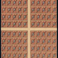 ★★1917年俄国在华邮局第一次加盖中国币值邮票15分/15戈比一百枚全张
