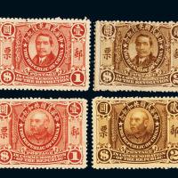 ★1912年中华民国光复、共和纪念邮票十二枚全各一套