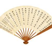 罗惇曧 二体书法扇