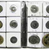 历代古钱一组六十枚