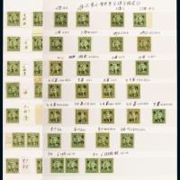 """1940年香港版孙中山像加盖""""暂作叁分""""邮票一组二十九枚"""