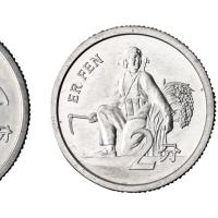 1975年未发行铝币试铸样币3枚