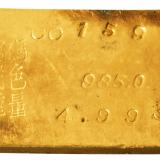 民国时期中央造币厂古布厂徽五两厂条一枚