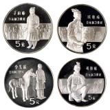 1984年中国杰出历史人物纪念银币第一组四枚一套