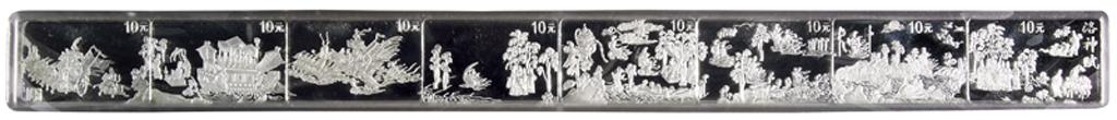 """1999年""""洛神赋""""纪念银币一套八枚"""
