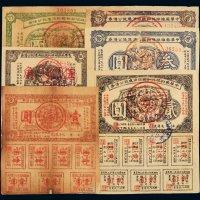1936年中华苏维埃共和国经济建设公债券伍角、壹圆、贰圆、叁圆蓝色、叁圆紫色、伍圆各一枚