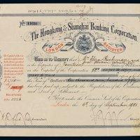 1901年香港上海汇丰银行股票十四股一枚
