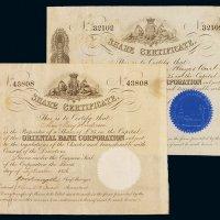 1854年、1856年英国东方汇业银行(上海旧称为丽如银行)股票各一枚