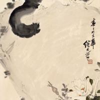 刘继卣 猫石图