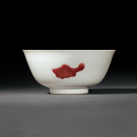 清雍正 釉里红三鱼纹大碗