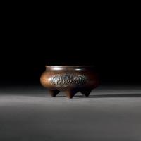 清早期 阿拉伯文鬲式铜炉