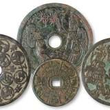 宋代十二生肖图背人物瑞兽花钱一组四枚