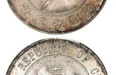 孙中山开国纪念币的收藏价值