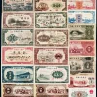 1948至1972年第一版、第二版、第三版人民币一百零四枚收藏集一部