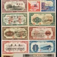 1948至1972年第一版、第二版、第三版人民币样票八十五种收藏集一部