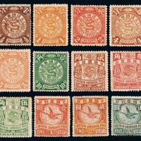 ★1898年伦敦版蟠龙邮票一组十二枚
