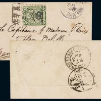 1903年长辛店寄法国小型西式封