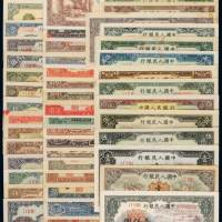 1948至1953年第一版人民币样票收藏集一册
