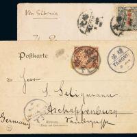 1907年大沽寄德国风光明信片